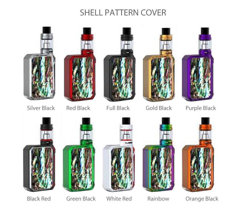 SMOK G-PRIV Battery Cover