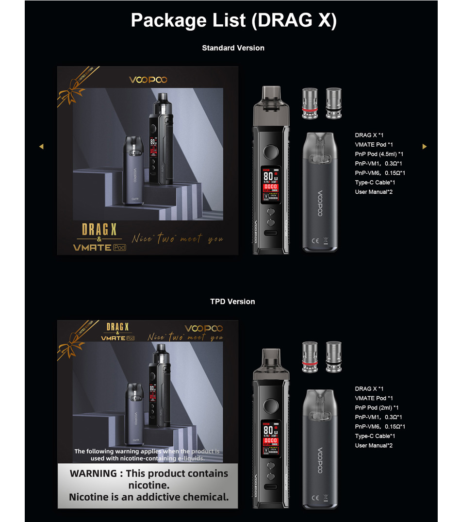 VOOPOO DRAG X Limited Edition with VMATE Pod Kit
