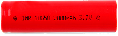 IMR18650 3.7V High Drain Rechargeable Li-Ion Battery - 2000mAh