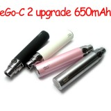 Joyetech eGo-C 2 upgrade 650mAh battery