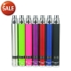 KangerTech IPOW Variable Voltage Battery with LCD Screen - 650mAh